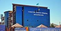 Түркістан облысы әкімдігінің ғимараты