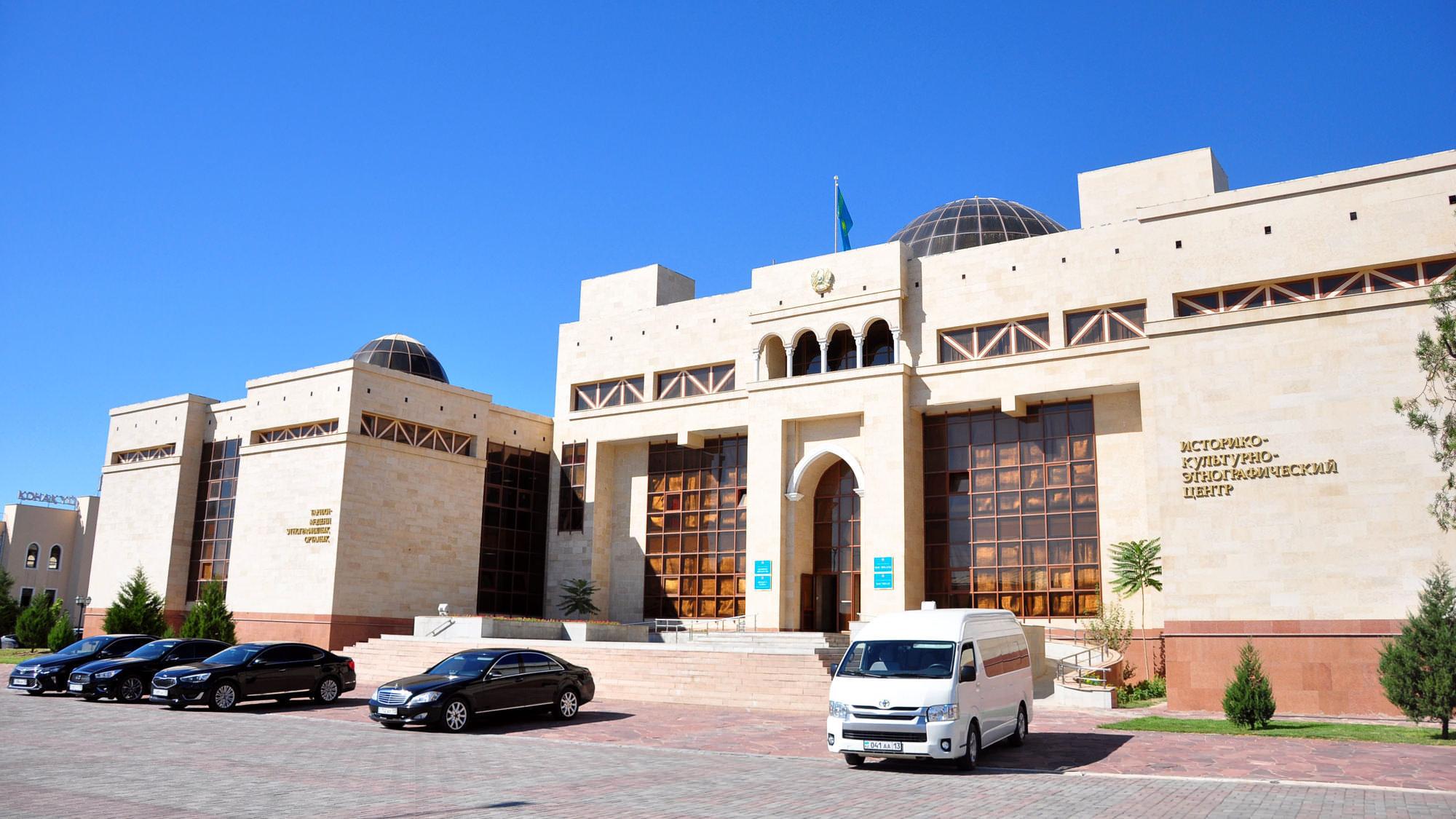 Историко-культурный этнографический центр в Туркестане