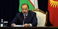 Премьер-министр Узбекистана Абдулла Арипов