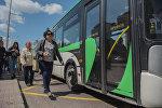 Аялдамадағы автобус