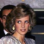 Принцесса Диана, принцесса Уэльская