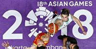 Баскетболисты из Казахстана и Китая во время встречи на Азиаде
