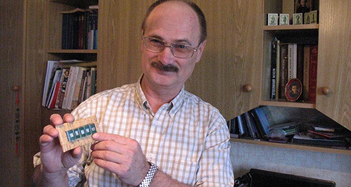 Поэт, публицист и педагог Василий Коноплев