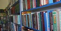 Түркістан облысындағы 400 мыңға жуық кітап қоры бар кітапхана