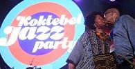 16-й международный музыкальный фестиваль Koktebel Jazz Party. День третий