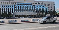 Такси на площади у акимата Астаны