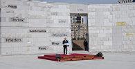 Президент Казахстана Нурсултан Назарбаев принял участие в открытии монумента Стена мира на площади Независимости в Астане