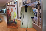 В Северо-Казахстанский областной историко-краеведческий музей передали шекпен (верхняя одежда мужчины) отца казахской песни Сегіз сері