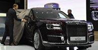 В Москве презентовали седан и лимузин Aurus