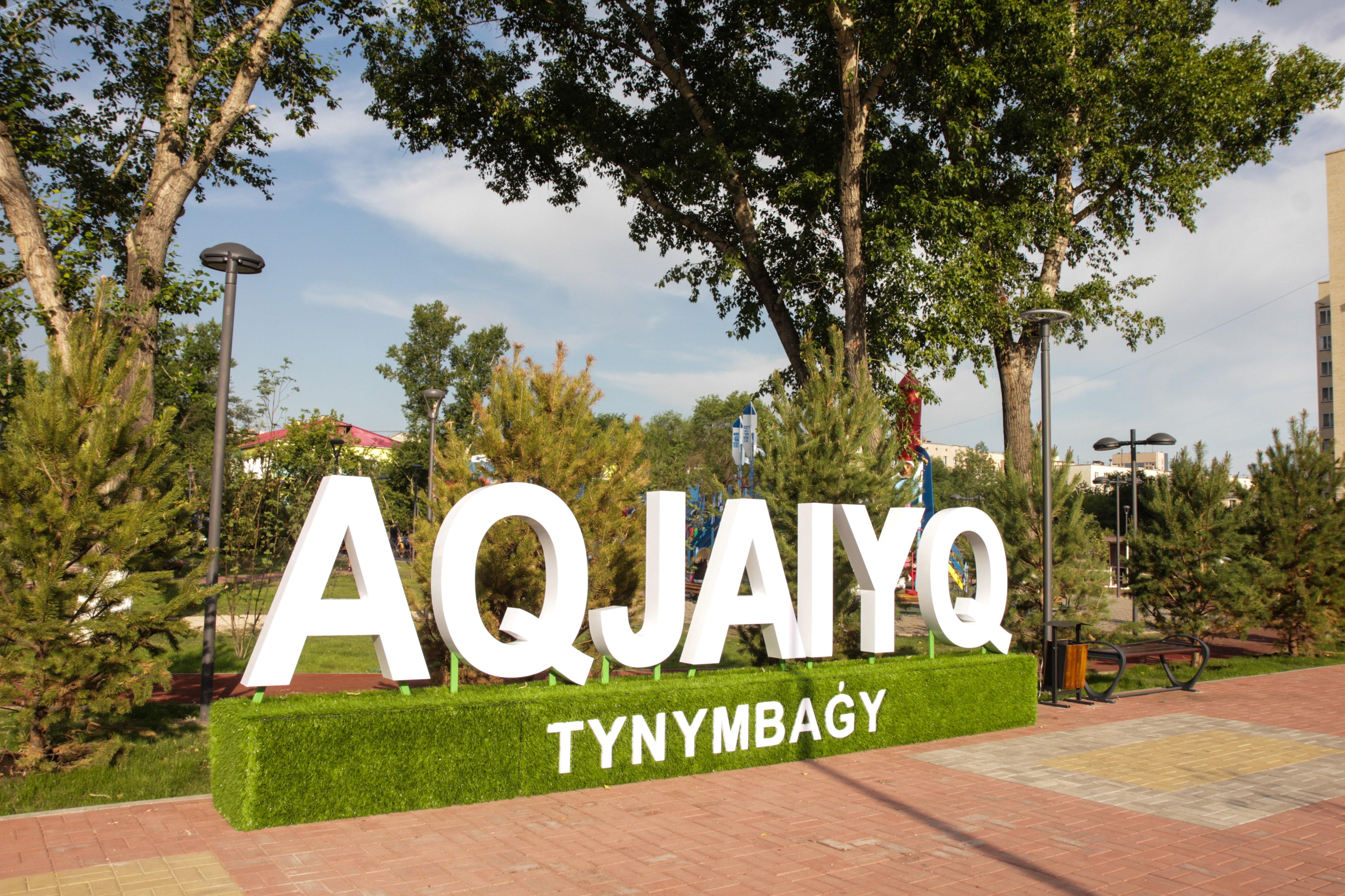 Сквер Акжайык
