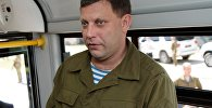 Глава Донецкой народной республики Александр Захарченко