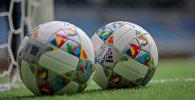 Мяч Лиги наций УЕФА