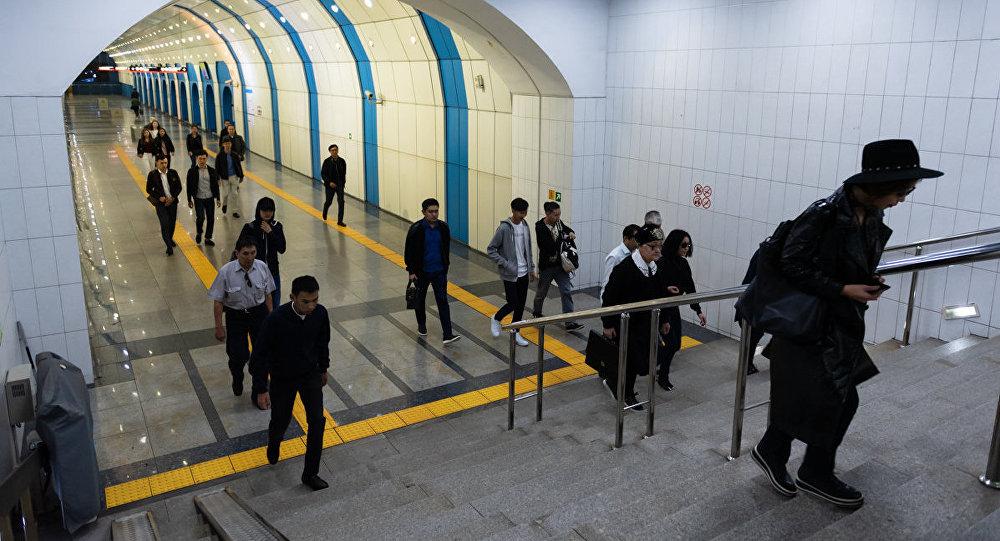 Метрополитен в Алматы