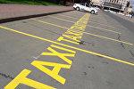Чиновники Астаны пересели на такси - как выглядит парковка без служебных авто