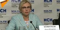 Пресс-конференция племянницы отравленного в Лондоне Сергея Скрипаля