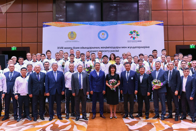 Награждение победителей и призеров Азиады