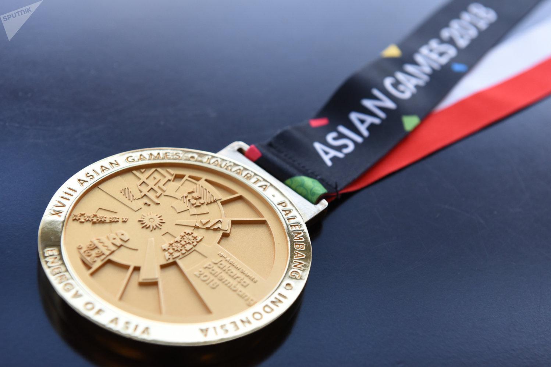 Золотая медаль Азиатских игр-2018
