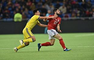 Матч Казахстан-Грузия