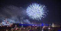 Салют в честь 871-летия Москвы