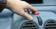 Аварийная кнопка