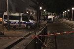СПУТНИК_В Париже неизвестный напал с ножом на прохожих