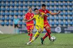 Матч сборной Казахстана против Андорры в рамках Лиги Наций
