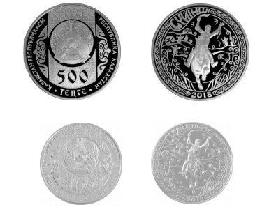 Коллекционные монеты Сүйінші
