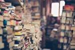 Оқулықтар, кітаптар