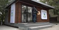 Қоқыстан ақша табуға болады: Астанадағы қоқыстарды қабылдайтын жаңа пункт қалай жұмыс істейді?