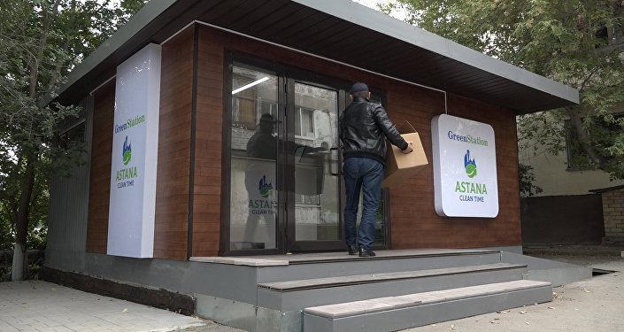 Деньги за мусор: как работает новый пункт приема отходов в Астане