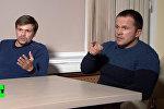 Подозреваемые в отравлении Сергея Скрипаля и его дочери Руслан Боширов (слева) и Александр Петров