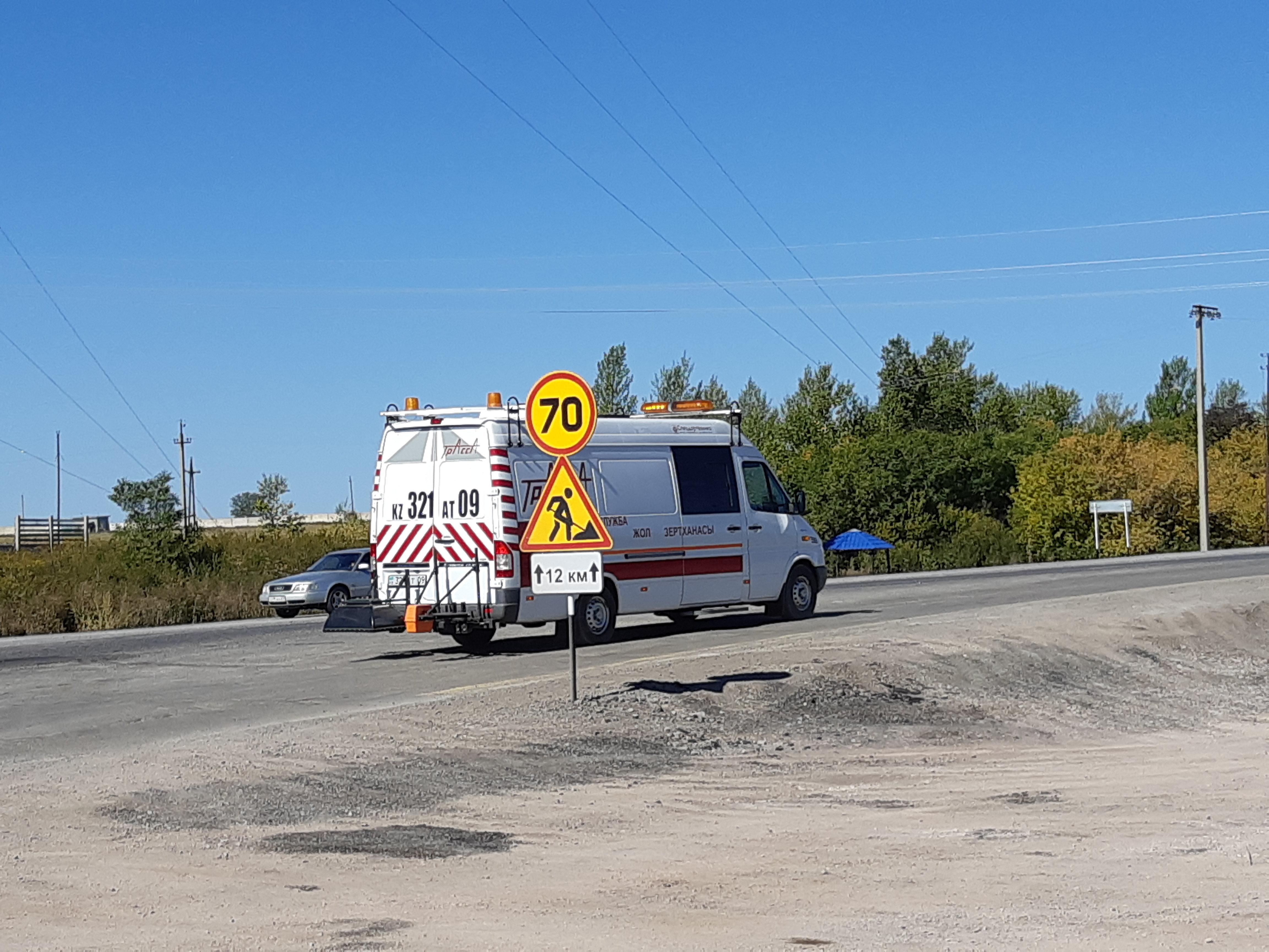 Строительство трассы Астана - Темиртау