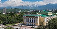 Алматы, қала көрінісі