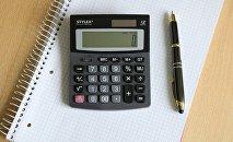 Калькулятор, архивтегі сурет