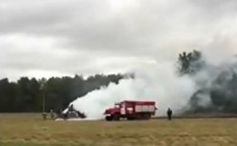 МиГ-31 упал в Нижегородской области - видео с места падения