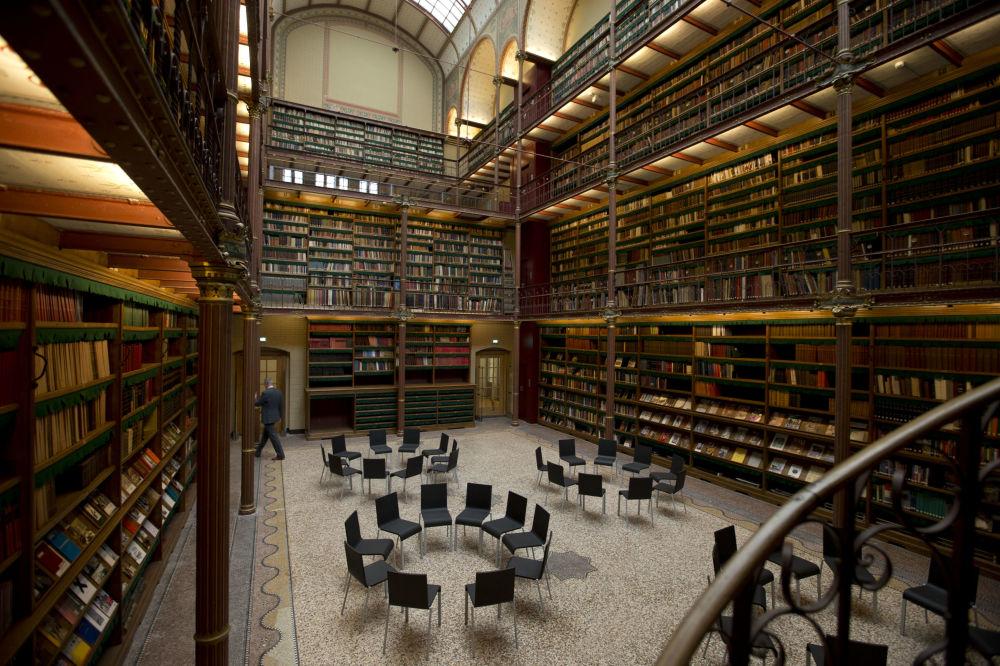 Рейксмюсеум зерттеу кітапханасы Нидерландыдағы өнер тарихын зерттейтін ең үлкен кітапхана және өнер мұражайының бір бөлігі саналады.