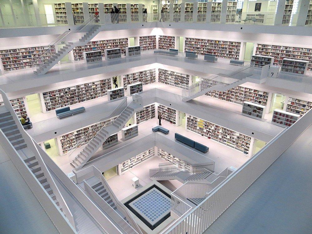 Городская библиотека Штутгарта