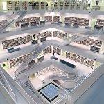 Штутгарт қалалық кітапханасының негізі 2011 жылы қаланған.