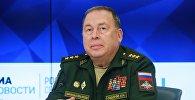 Начальник Объединенного штаба Организации Договора о коллективной безопасности генерал-полковник Анатолий Сидоров