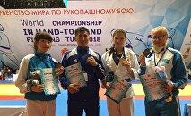 Зарина Канафина стала чемпионкой мира по рукопашному бою (вторая справа)