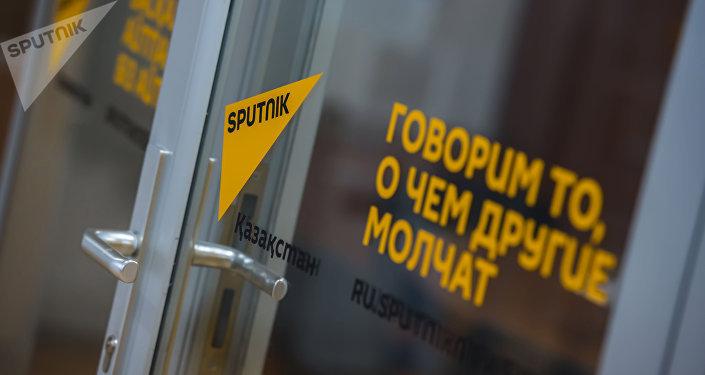 Sputnik логотипі