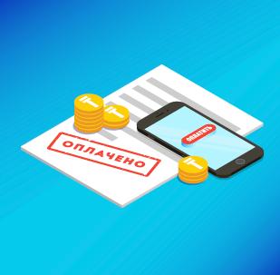 Как оплатить штрафы онлайн