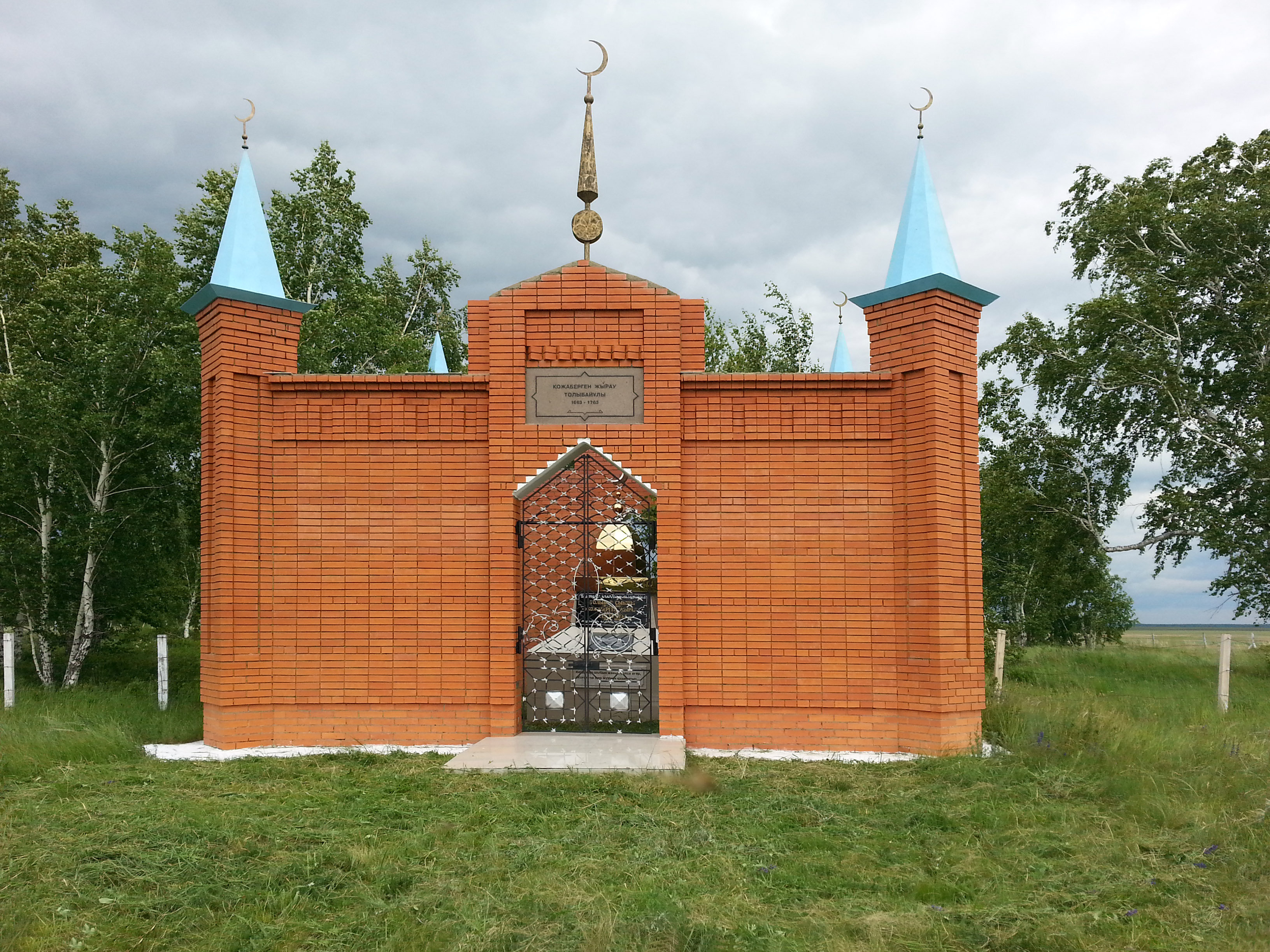 Мавзолей Кожабергена-жырау в Северо-Казахстанской области