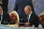 Заседание Совета глав государств СНГ в Душанбе
