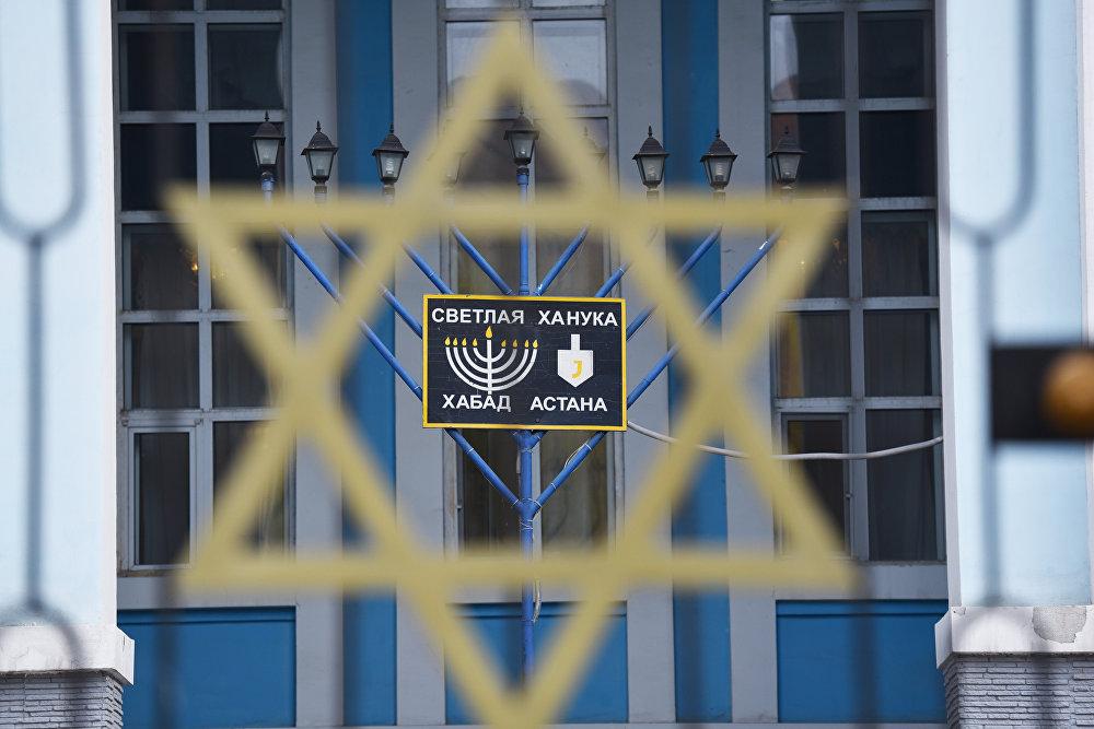Синагога в Астане