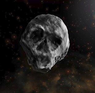 Бассүйек пішіндес астероид