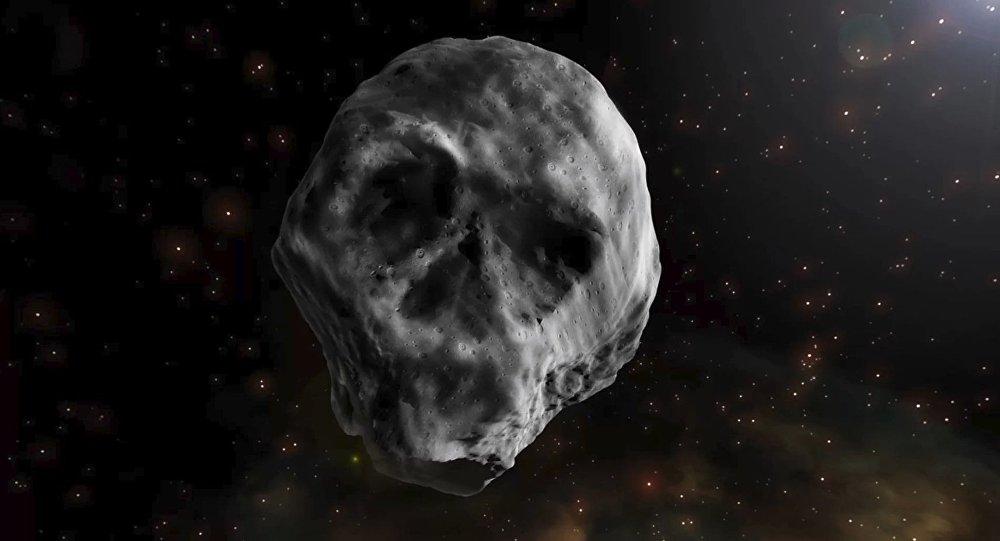 Бас сүйек пішіндес ірі астероид