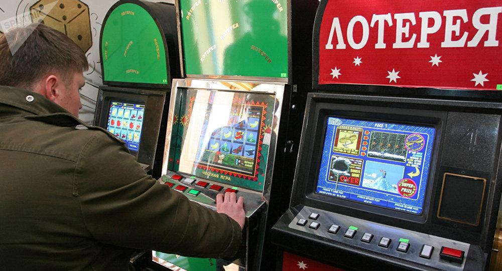 Автоматы лотерейные игровые купить игровой автомат морской бой ссср купить