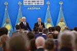 Президент Нурсултан Назарбаев выступает с ежегодным посланием народу Казахстана