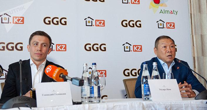Геннадий Головкин баспасөз конференциясы кезінде
